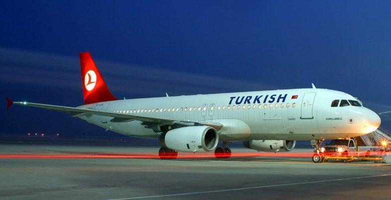Türk Hava Yolları çalışan alımı yapıyor