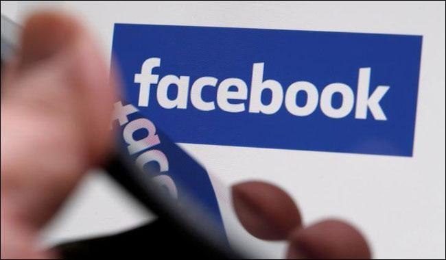 Facebook, 10 milyon ABD kullanıcısı Rusya ile bağlantılı reklamlar gördüğünü açıkladı