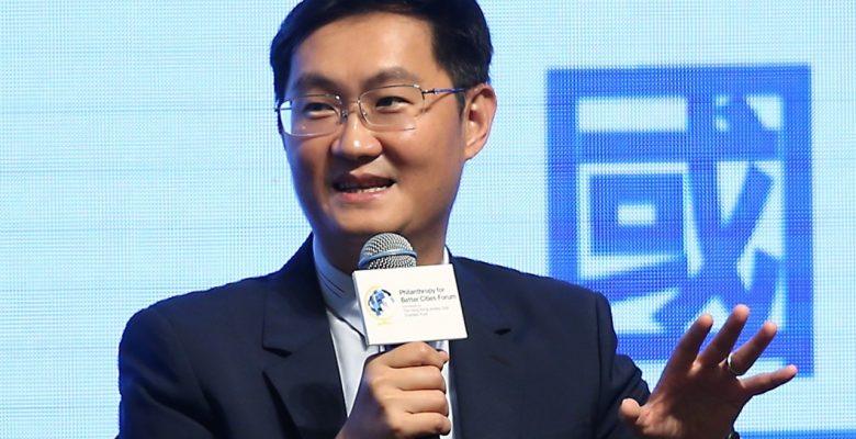 WeChat hesapları bir milyar rakamını geçti
