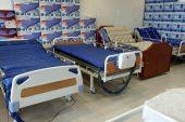 Emek Hasta Yatağı Satış Ve Kiralama Hizmetleri
