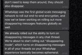 WhatsApp, 'Kaybolan Modu', 'Bir Kez Görüntüle' özelliklerini onayladı